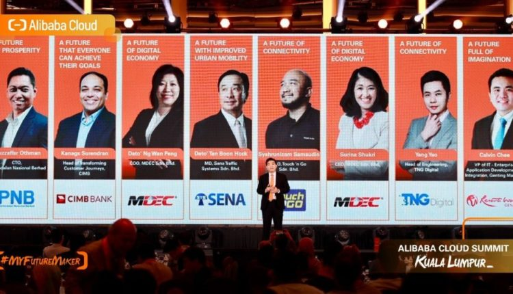 Alibaba Cloud: A Catalyst for Malaysian Companies Engage in the Digital Economy