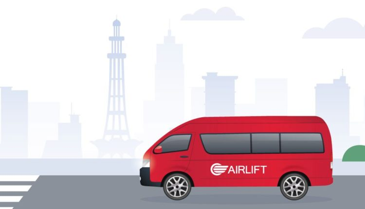 Airlift Secures $2.2 Million Funding, Largest Ever by a Pakistani Startup