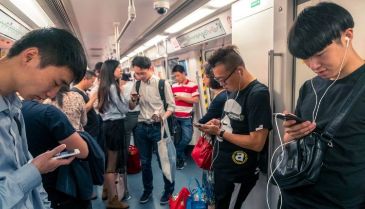 Chinese regulators wonder if apps are collecting too much data