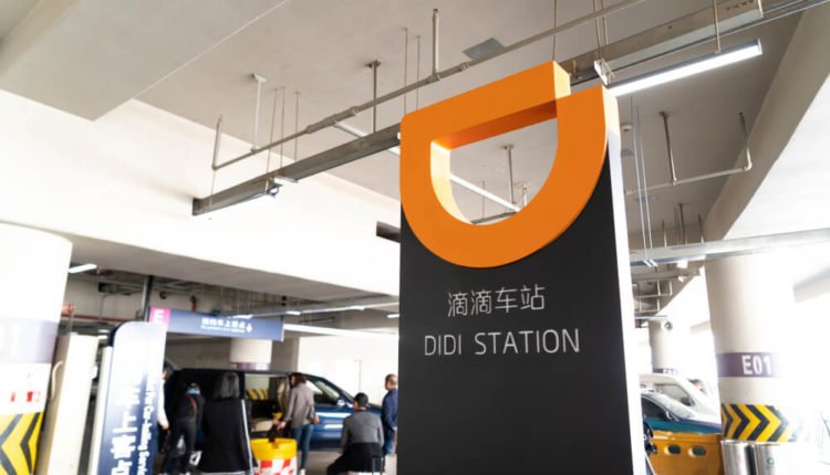 Didi joins forces with Ping An to grow its ride-hailing platform