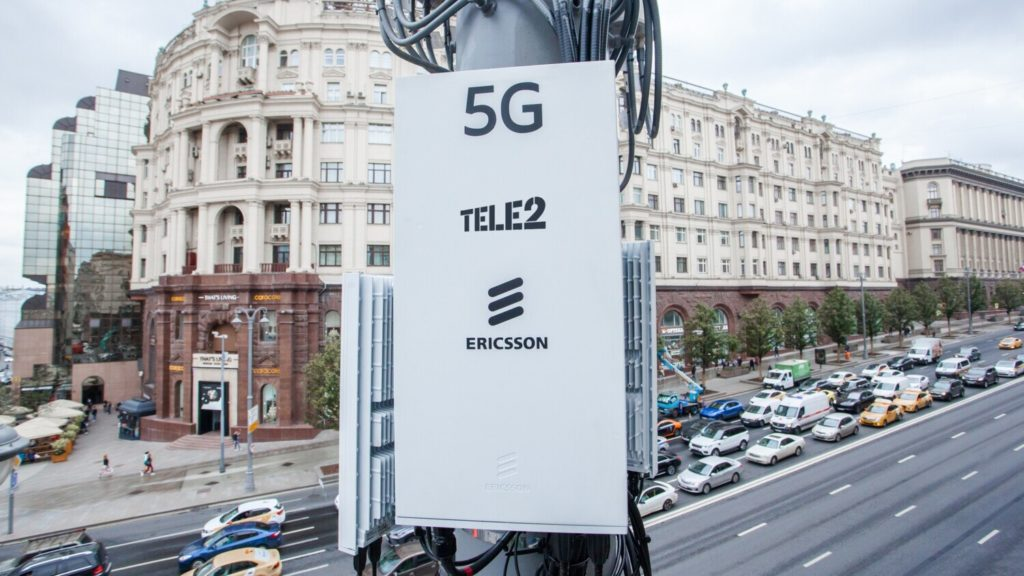 INNOVATION & FUTURE Moscow Started Testing The First 5G Pilot Zone