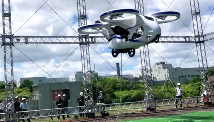 Watch This Flying Car Nail Its Flight Demonstration