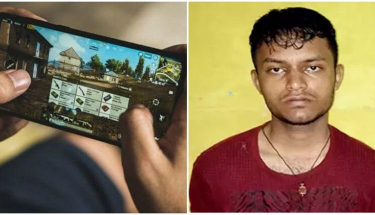 25 Year Addicted To PUBG Chopped 60yo Dad Into Pieces