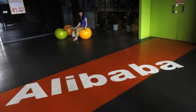 Alibaba to host second Malaysia Week to promote local products