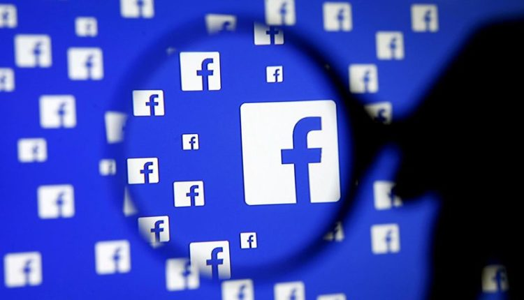 Facebook faces antitrust probe from state attorneys general