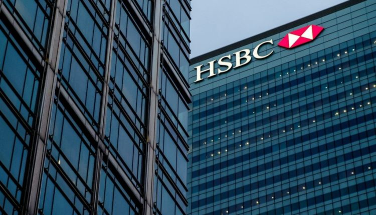 HSBC completes first blockchain-based letter of credit transaction in yuan