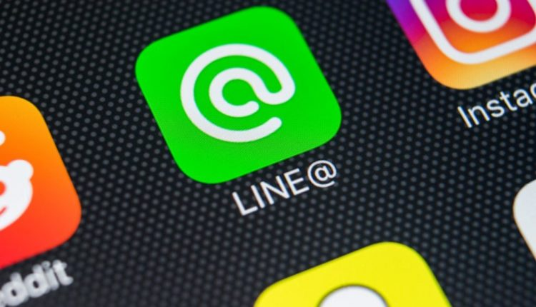 Messaging Giant LINE Wins Japan License for Crypto Exchange Business