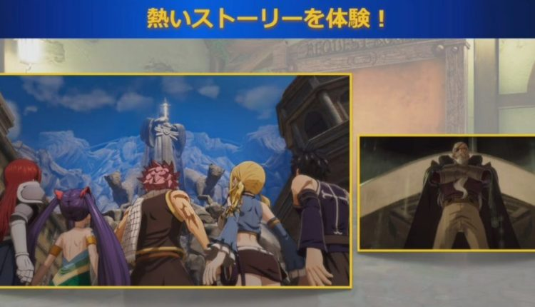 New Fairy Tail Trailer Reveals First 5 Playable Characters