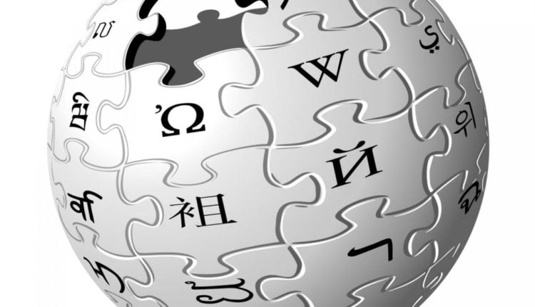 Turkish high court to review Wikipedia appeal against ban