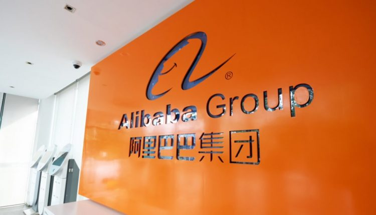 Alibaba reportedly reviving Hong Kong IPO plans, may list in November