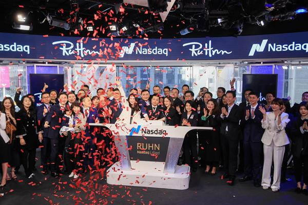 Chinese influencer platform Ruhnn facing multiple US lawsuits over IPO