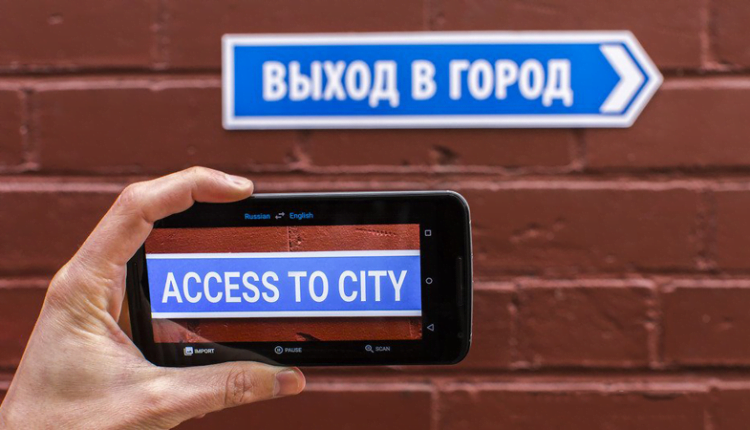 How To Use Smartphone Camera To Translate Anything