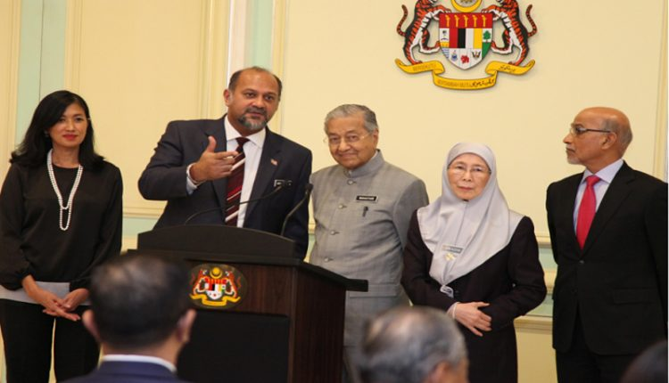 Malaysia committed to creating digital utopia