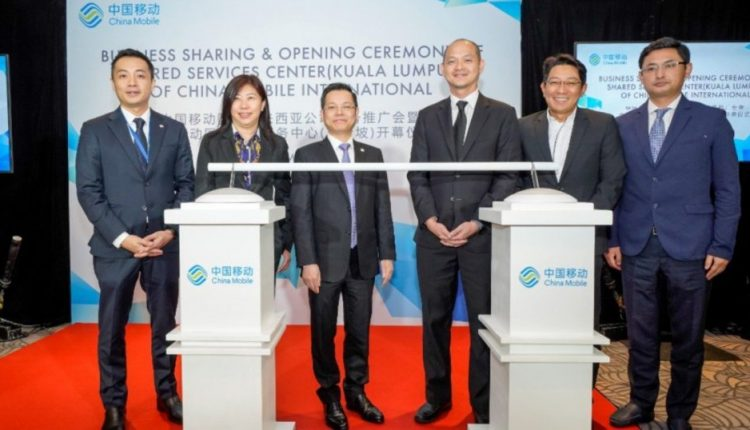 China Mobile launched first ever global shared service center in Cyberjaya