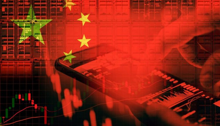 China sets up $21 billion fund to support manufacturing tech