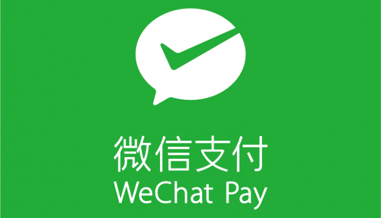 Foreign professionals and tourists in China can finally use WeChat Pay