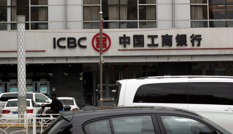 ICBC launches fintech research institute to boost innovation