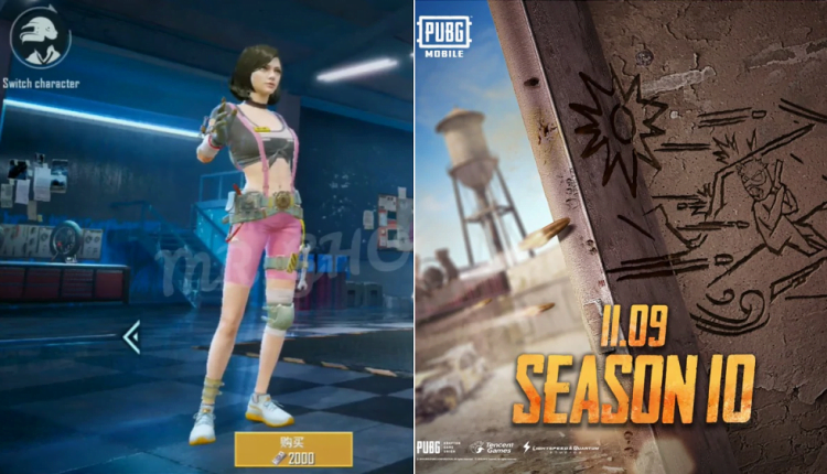 PUBG Mobile is Getting a New Character, Vehicles and More in Season 10