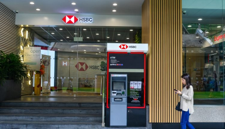 HSBC invests to boost digital capabilities instead of building a virtual bank