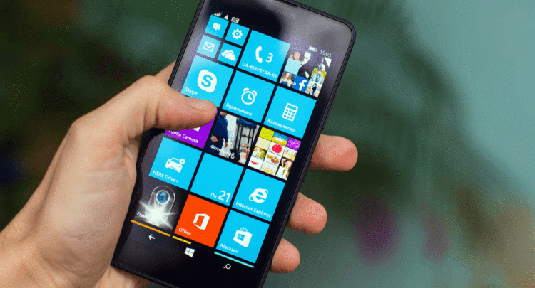 Windows 10 Mobile receives its last security patches