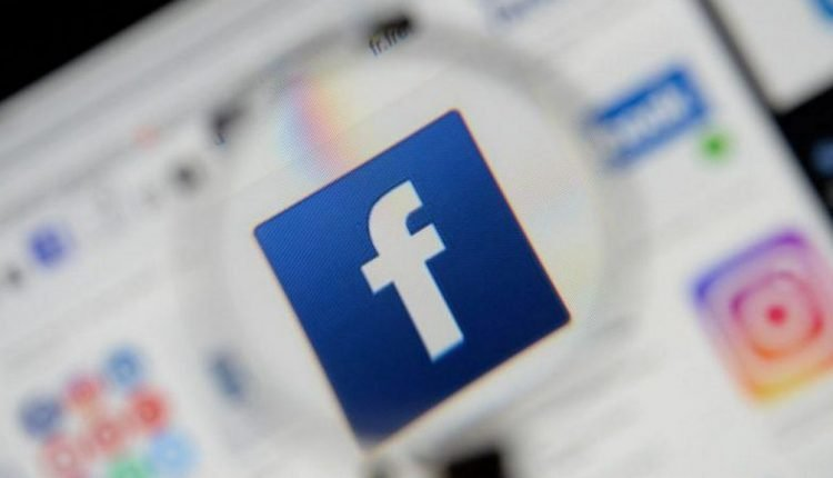 Called Login Notifications,Facebook has announced a new login feature