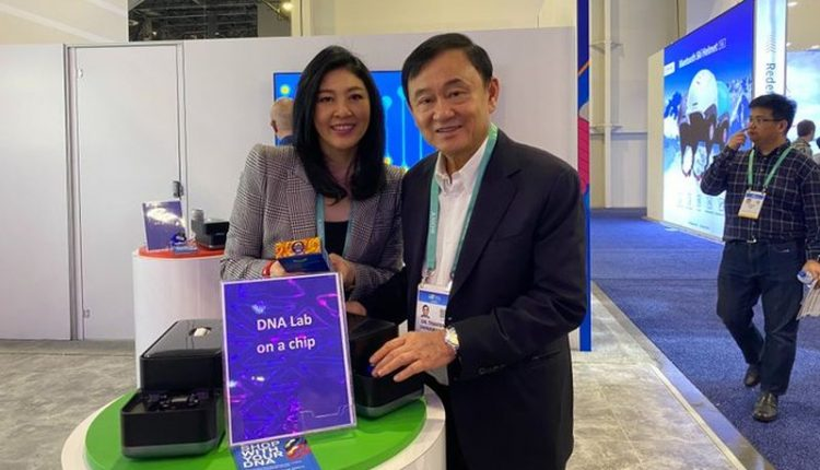 Thai fugitive ex-PM siblings tout new DNA venture at Vegas tech expo