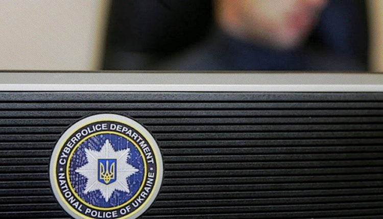 Ukrainian cyber police exposed a fraudulent scheme of financial auctions
