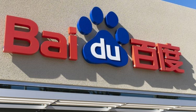 Baidu first-quarter revenue tumble as coronavirus takes toll on business
