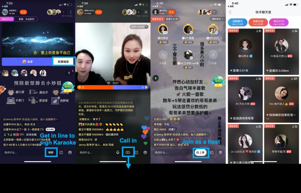 Kuaishou-livestreaming-features-1024x655 Why Kuaishou beats Douyin for e-commerce Video and streaming Kuaishou Features E-commerce and New Retail