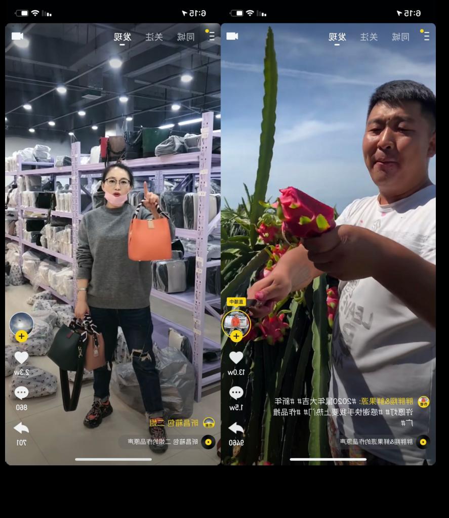 Kuaishou-livestreaming-content-887x1024 Why Kuaishou beats Douyin for e-commerce Video and streaming Kuaishou Features E-commerce and New Retail