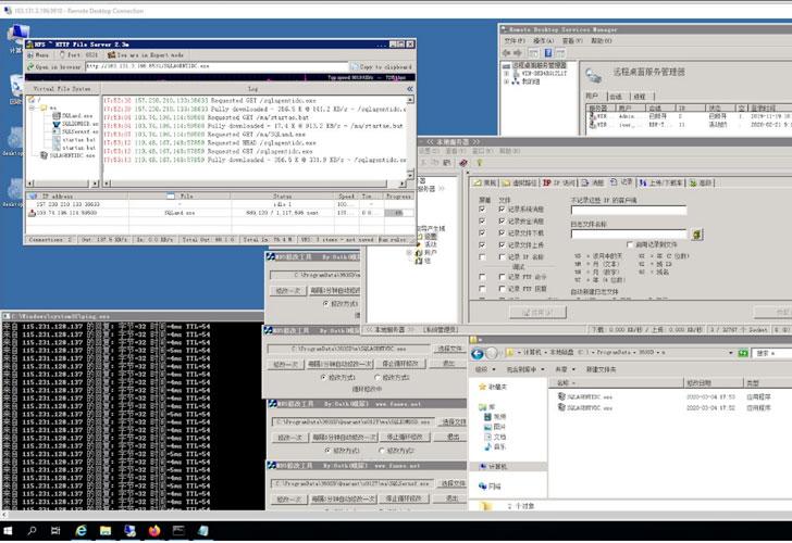 Windows mssql malware hacking