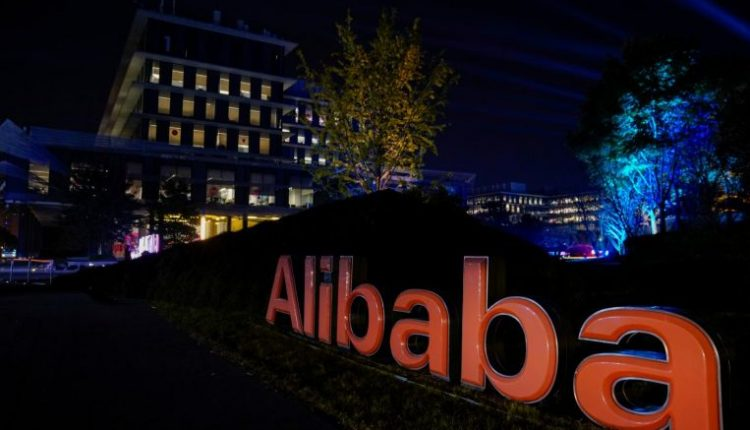 Alibaba to invest $40.2 billion in cloud computing services