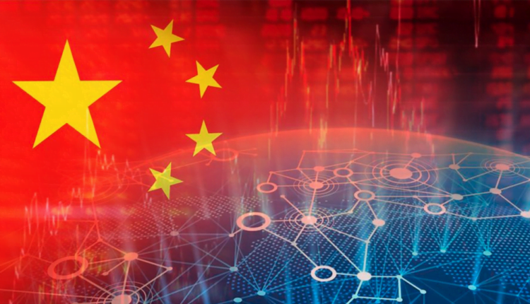 China Launches Blockchain-Based Service Network for Global Commercial Use