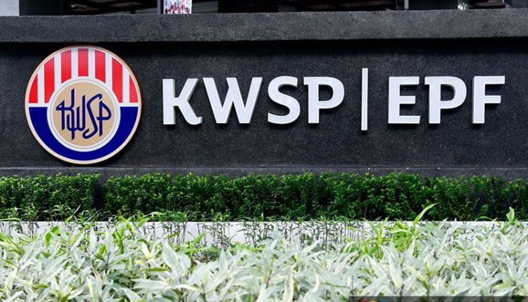 EPF launches hassle-free online withdrawal from i-Lestari