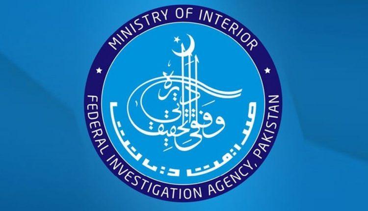 FIA to Investigate Data Breach of 115 Million Pakistanis