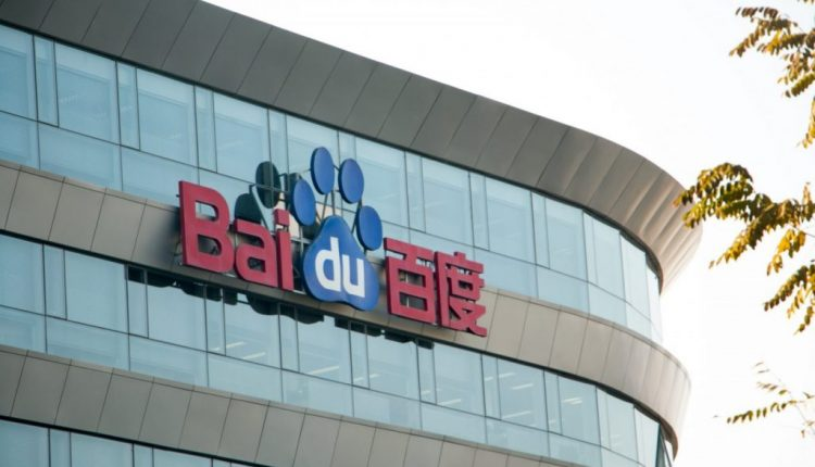 Baidu releases homegrown quantum machine learning toolkit