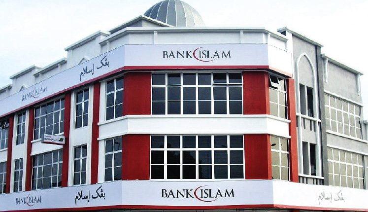 Bank Islam offers zakat fitrah payment via SnapNPay