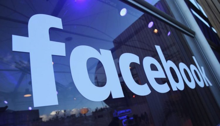 Facebook Launches Its First Authorized Sales Partner Program in Pakistan