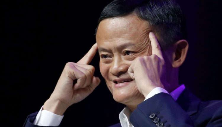 Jack Ma to resign from SoftBank Group's board of Directors