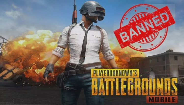 PTA is Considering Banning PUBG in Pakistan