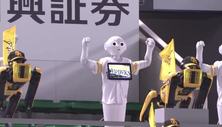 Dancing Robots Replace Baseball Fans in Japan Due To COVID-19