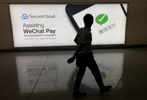 China tech giant Tencent duped by saucy scammers