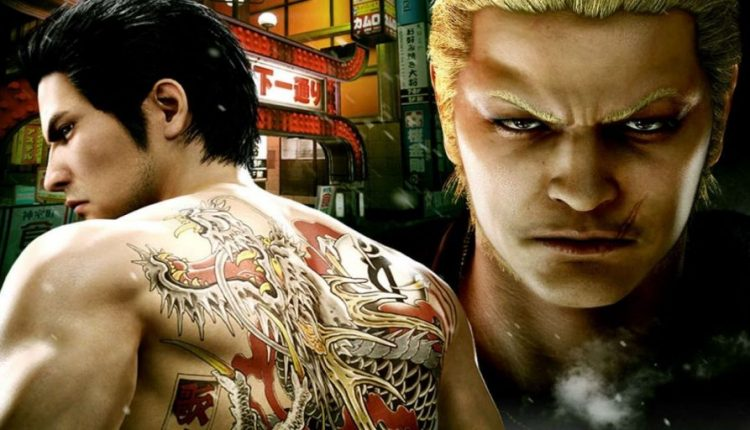 Yakuza Kiwami 2 is Coming to Xbox Game Pass
