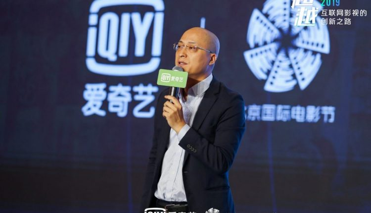iQiyi to open four new international offices as it focuses on global expansion