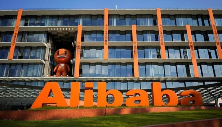 Alibaba's revenue up 34% as virus lockdowns fuel online spending
