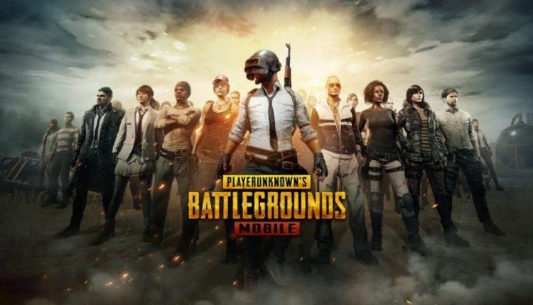 How to Become PUBG Mobile Pro? Simple Tips