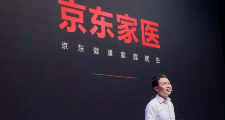 JD.com's 1-year-old health unicorn to get $830M from Hillhouse