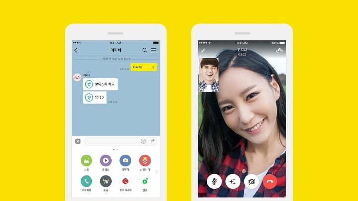 South Korean Chat App Kakao Bets Big on NFT-Based Stock Trading
