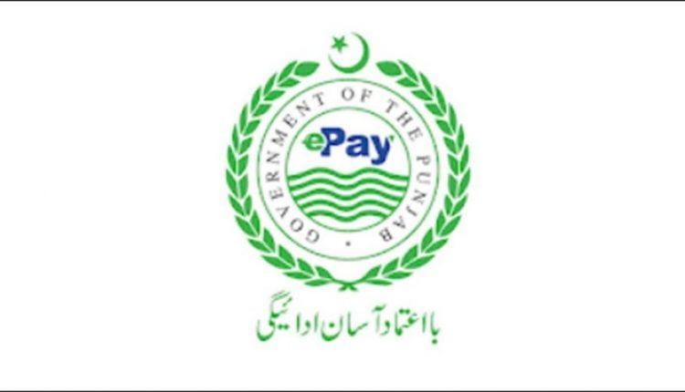 ePay Punjab Fetches Rs. 5 Billion Revenue Through 1 Million Transactions